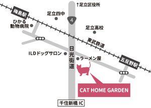 cat home garden地図